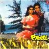 Har Dil Aziz Hoon Main (Raju Hai Mera Naam)