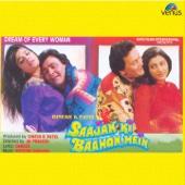 Saajan Ki Baahon Mein (Original Motion Picture Soundtrack) - Nadeem - Shravan
