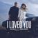 I Loved You (feat. Irina Rimes) [Radio Edit] - DJ Sava