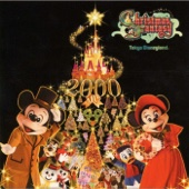 東京ディズニーランド (R) クリスマス・ファンタジー 2000
