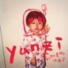 彩虹金剛 - EP