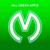 鯨の唄 - Mrs. GREEN APPLE