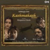 Kashmakash (Original Motion Picture Soundtrack) - EP