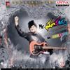 Mr Nookayya Original Motion Picture Soundtrack