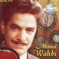 ahmed wahbi mp3 gratuit