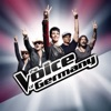 Helden (The Voice of Germany) - Single ジャケット写真