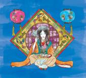 MAKUNOUCHI-ISM e.p.