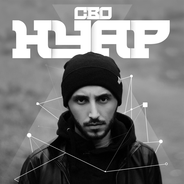 Радио Русский Рэп - слушать онлайн бесплатно
