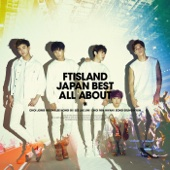 Ftisland Japan Best (All About) cover art