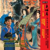 Chen Gang: Violin Concerto