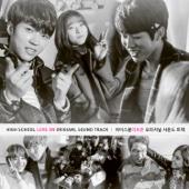 하이스쿨:러브온 High School Love On (Original Television Soundtrack)