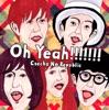 Oh Yeah!!!!!!! (通常盤) - EP ジャケット写真