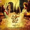 Desi Kattey (Original Motion Picture Soundtrack)