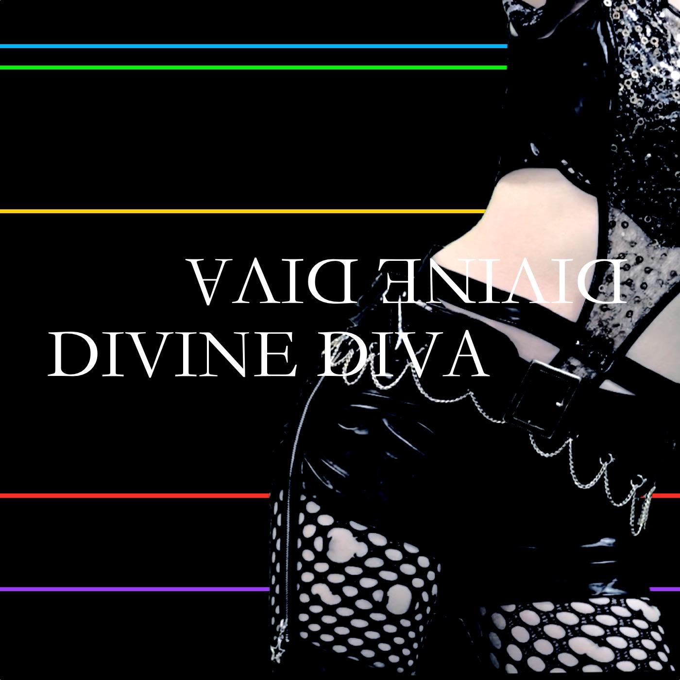 梅とら - DIVINE-DIVA
