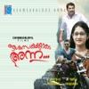 Asamsakalode Anna (Original Motion Picture Soundtrack)