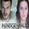Menekşe & Halil (Original TV Series Soundtrack), Toygar Işıklı