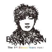 Eason Chan - 好久不見 artwork