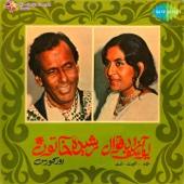 Yusuf Azad Qawwal and Rashida Khatoon