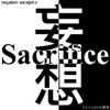 Delusion Sacrifice - Single