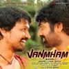 Vanmham (Original Motion Picture Soundtrack) - EP