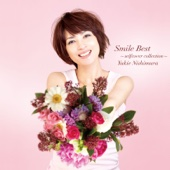 Smile Best (Selfcover Collection)