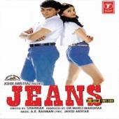 Jeans (Original Motion Picture Soundtrack)