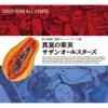Manatsu No Kajitsu - Single ジャケット写真