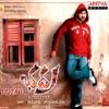 Bhadra (Original Motion Picture Soundtrack)