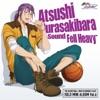 SOLO MINI ALBUM Vol.6 紫原 敦 - Sound Fell Heavy - EP