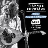Hilia Kalos Esmixame (Live) - Giannis Haroulis
