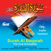 Surah Al Baqarah - The Cow (Complete with English Translation)
