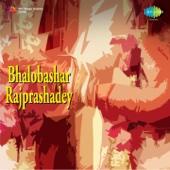 Bhalobashar Rajprashadey