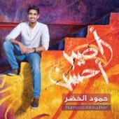 Humood Alkhudher - Kun Anta artwork
