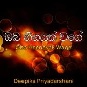 Oba Heenayak Wage - Deepika Priyadharshani