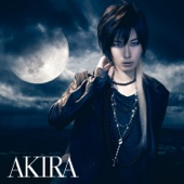 Aoki Tsuki Michite - EP
