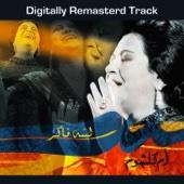 Lesa Faker - Umm Kulthum