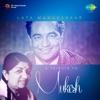 Lata: A Tribute To Mukesh (Live) - Lata Mangeshkar & Mukesh