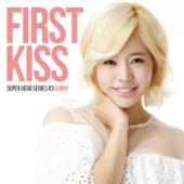 황성제 Project 슈퍼히어로 3rd Line Up - First Kiss