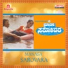 Manasa Sarovara (Original Motion Picture Soundtrack)