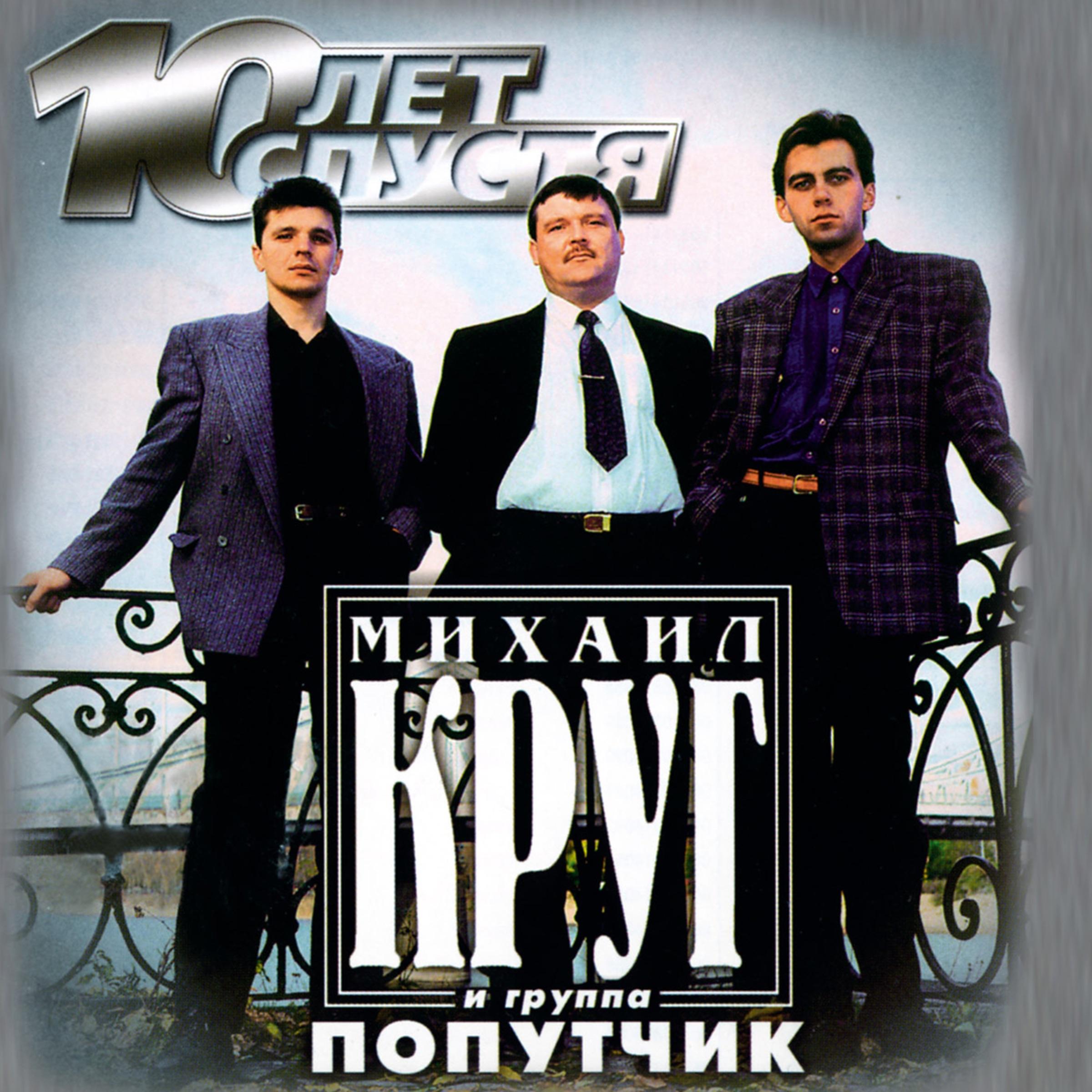 Алексей брянцев скачать бесплатно mp3 альбом торрент
