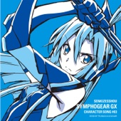 Symphogear GX (Character Songs 3) - EP