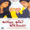 Aap Ki Khatir Original Motion Picture Soundtrack