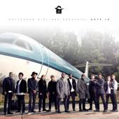 Sevn Alias - Gass (feat. Jason Futuristic, BKO & Jairzinho)