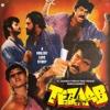 Tezaab (Original Motion Picture Soundtrack)