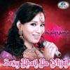 Kalpana Sexy Bhail Ba Mijaj