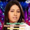 Bollywood Music Sunidhi Chauhan s Mast Songs Vol 1