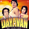 Dayavan Original Motion Picture Soundtrack EP