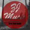 First Noel (feat. Sarah McLachlan) [Zj Music Remix] - Single, Zj Music