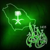 Saari Lelmajad Wal Olyaa - Jawad Al Ali