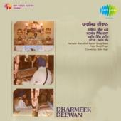 Dharmeek Deewan - EP